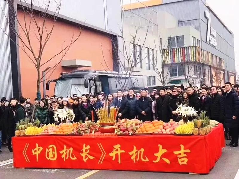 《中国机长》剧组用车